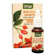 Rose Hip Sea Buckthorn – Face Serum (Israel)