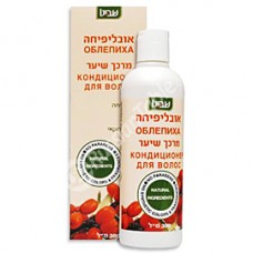 Sea Buckthorn - Hair Conditioner (Israel)