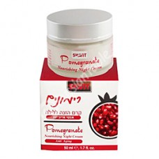 Pomegranate  - Nourishing night cream (Israel)