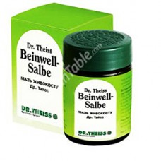 "Imported ""Beinwell-Salbe"" Dr. Theiss"