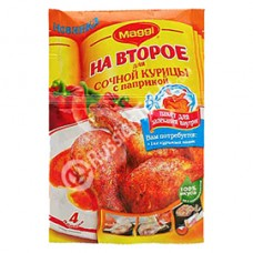 """Maggi"" for tasty chiken with paprika"