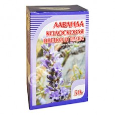 Lavender flowers and grass 50 g