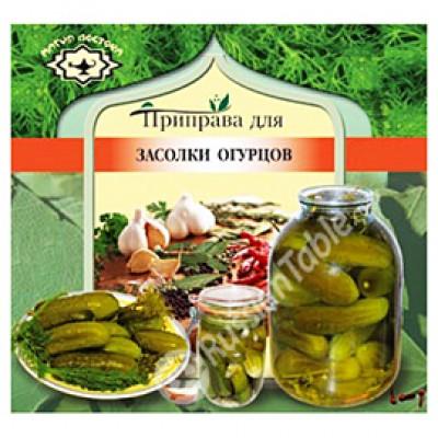 Seasoning for pickling cucumbers