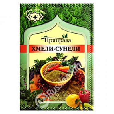 Imported Russian Seasoning Khmeli-Suneli