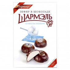 """Charmelle"" Chocolate Covered Marshmallow (Zefir) with Plombir Aroma"