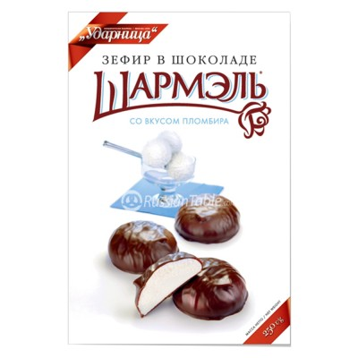 "Marshmallow (Zefir) ""Charmelle"" with Plombir Aroma (Chocolate Covered)"