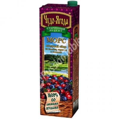 """Fruit Drink """"Miracle Berries"""" (Chudo-Yagoda) cranberries, blueberries, blackberries"""