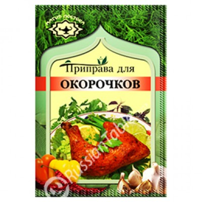 "Seasoning For Chicken Legs ""Magiya Vostoka"""