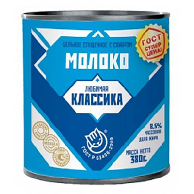 "Imported Russian ""Condensed Milk with Sugar"" ""Molochnaya Strana"""