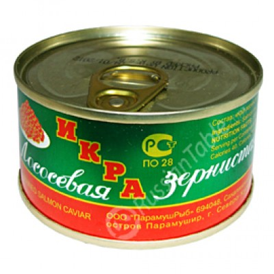 "Salmon caviar ""Ostrova"" 95 gr"