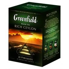 "Greenfield Black Tea ""Rich Ceylon"""