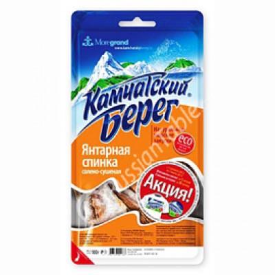 """""""Kamchatskiy bereg"""" Dried Salted Yellowtail Amberjack Fish"""