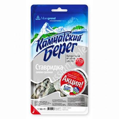 """Kamchatskiy bereg"" Dried Salted Horse Mackerel (Stavridka)"