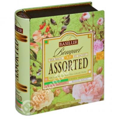 "Tea ""Basilur"" Bouquet Assorted"