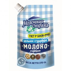 "Condensed milk ""Molochnaya Strana""  with sugar 270g"