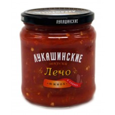 "Lecho (Pepper) ""Lukashinskie"" with Adzhika 460g"