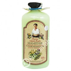 """Shampoo """"Agafia Recipe"""" Volume and Fluffiness. For all hair types"""