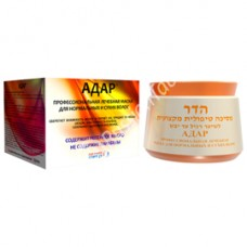 Hadar Hair Treatment Mask