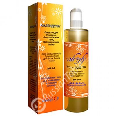 Calendula Treatment Soap