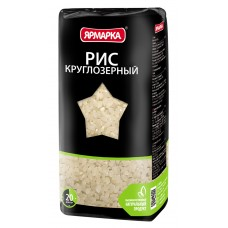 "Imported Russian Krasnodar Round Rice ""Yarmarka"""