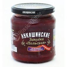 "Zakuska Polskaya ""Lukashinskiye"" roasted beets and onions"