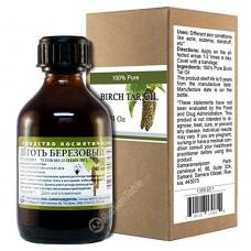 Birch Tar Oil 40ml/1.35 Fl Oz