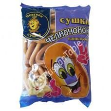 """Sushki """"Nevskie"""" Chelnochonok vanilla"""