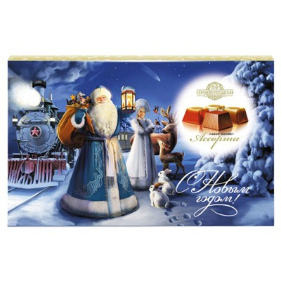 """Candy Set """"Santa and Train"""" Assorted"""
