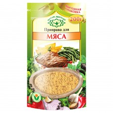 Seasoning for Meat 200 g
