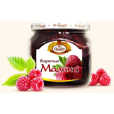 "Russian Jam ""te Gusto"" ""Raspberry"""