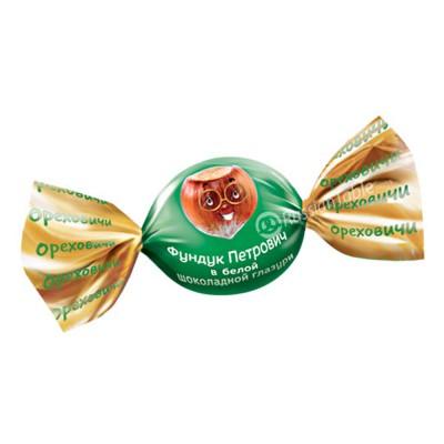 """Candy """"Hazelnut Petrovich"""" in chocolate glaze"""