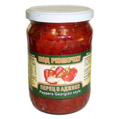 "Peppers Georgian style ""Pod Ryumochku"""