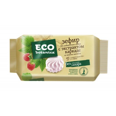 "Marshmallow (ZEFIR) ""Eco-Botanica"" with Raspberry flavor"