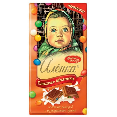 "Milk Chocolate ""Alyonka"" Sweet Mosaic"