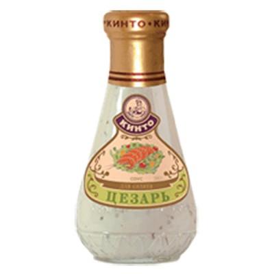"Kinto - Sauce ""Caesar"""