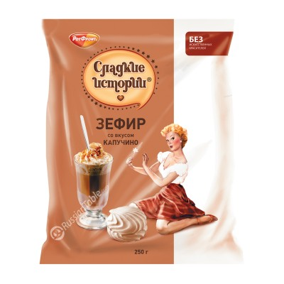 "Marshmallow (Zephir) ""Sweet Stories"" Cappucino Taste 250g"