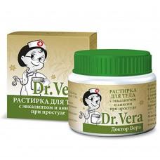"Rubbing (rastirka) body ""Dr. Vera"" with eucalyptus and anise"