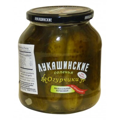 """Cucumbers """"Lukashinskie"""" Suzdalskie"""