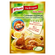 """Knorr"" for Juicy chicken with lemon sauce Sicilian style"