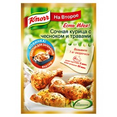 """""""Knorr"""" for Juicy chicken with garlic and herbs"""