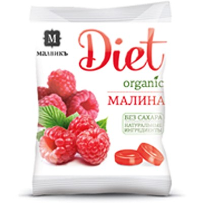 "Caramel ""Diet"" raspberries"