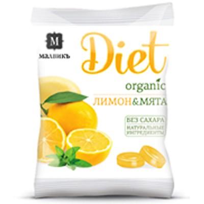 "Caramel ""Diet"" lemon and mint"