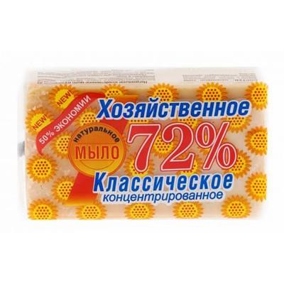 """""""Laundry Soap"""" (xozyaystvenoe) classic wrapped"""