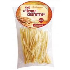 "Cheese ""Spaghetti"" smoked"