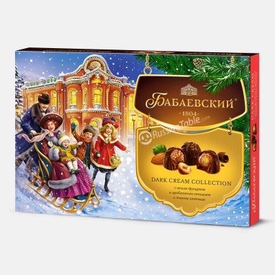 "Candy Set ""Babaevskiy"" Dark Cream Collection 200 gr"