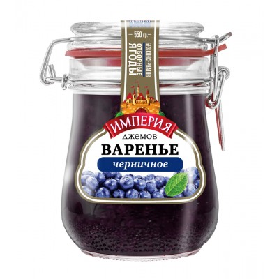 "Blueberry jam ""Jam Empire"" 550 gr."