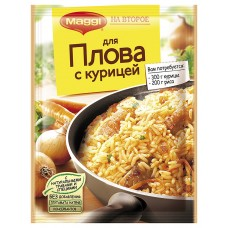 """Maggi"" for pilaf with chicken"