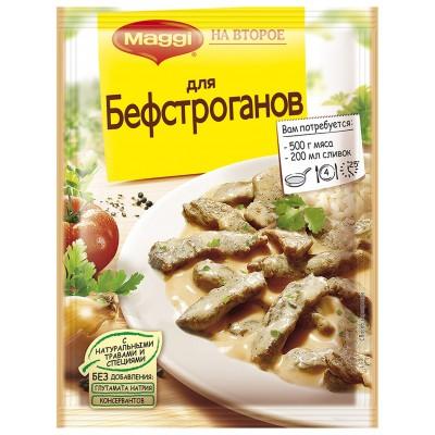 """""""Maggi"""" for Befstroganov"""