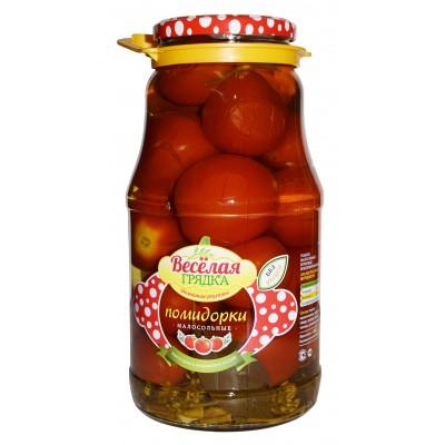 "Tomatoes Pickled ""Veselaya gryadka"" pickled with greens and garlic"