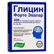 Imported Russian Glycine Forte 20 tab.